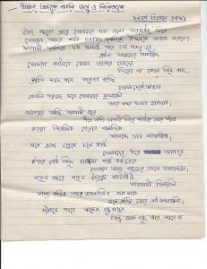 Grandma Poem Jan 2013 - Both 1