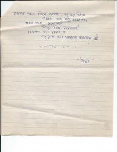 Grandma Poem Jan 2013 - Both 2